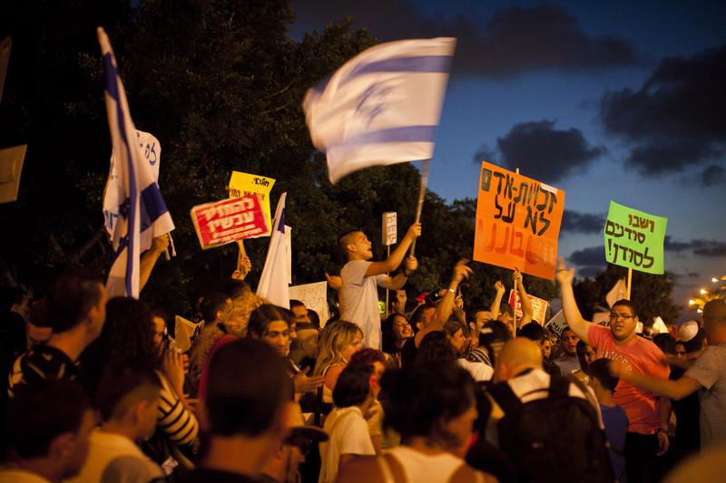 121212-racism-israel