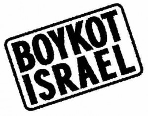 Boykot Israel Kampagnens logo