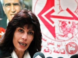 MP_Khalida_Jarrar