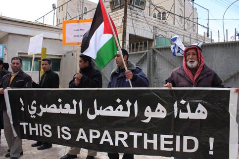 090403-apartheid-jamjoum (1)