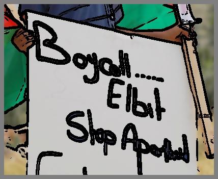 boycott elbit logo