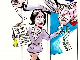 Rima-Khalaf-ESCWA-United-Nations-Israel-Mondoweiss