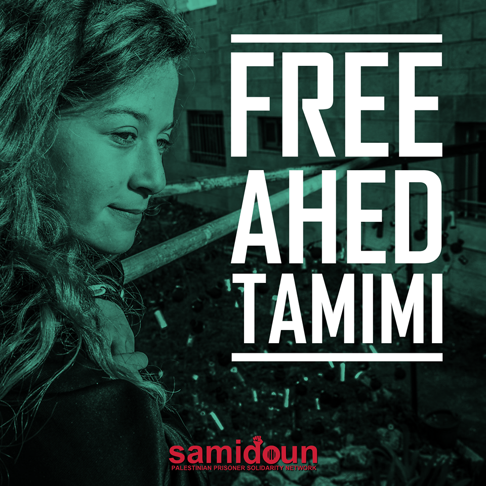 free-ahed