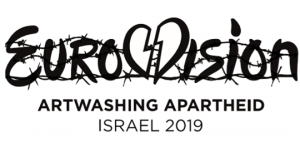 artwashing_apartheid
