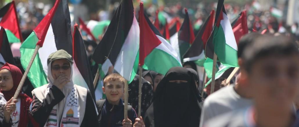 Gaza annexation protest 01072020 MEE Mohammed al-Hajjar